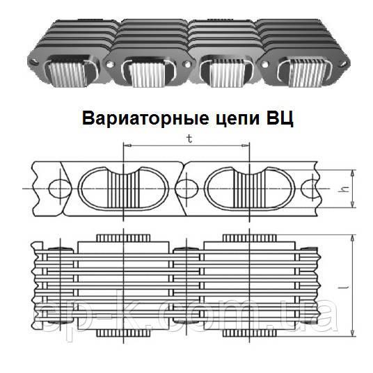 Цепи вариаторные ВЦ Ц228 ГОСТ 10819-93