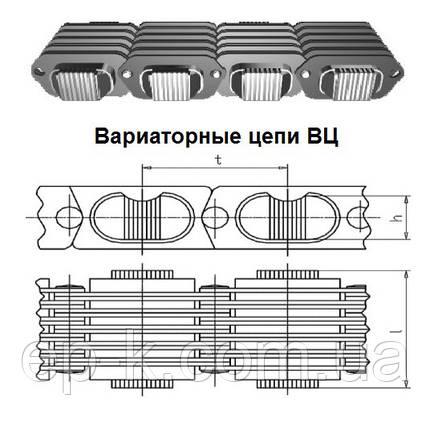 Цепи вариаторные ВЦ Ц228 ГОСТ 10819-93, фото 2