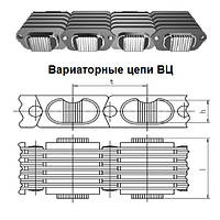 Цепи вариаторные ВЦ Ц224 ГОСТ 10819-93