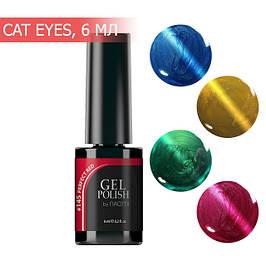Naomi Cat Eyes Кошачий Глаз гель-лак, 6 мл
