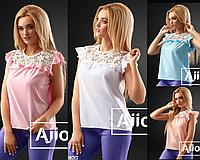 Яркая блуза с вставочкой кружева