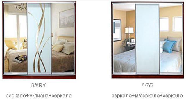 ШКАФЫ-КУПЕ с фасадами из ЗЕРКАЛ, МАТОВЫХ зеркал и зеркал с РИСУНКОМ пескоструй (фото 2)