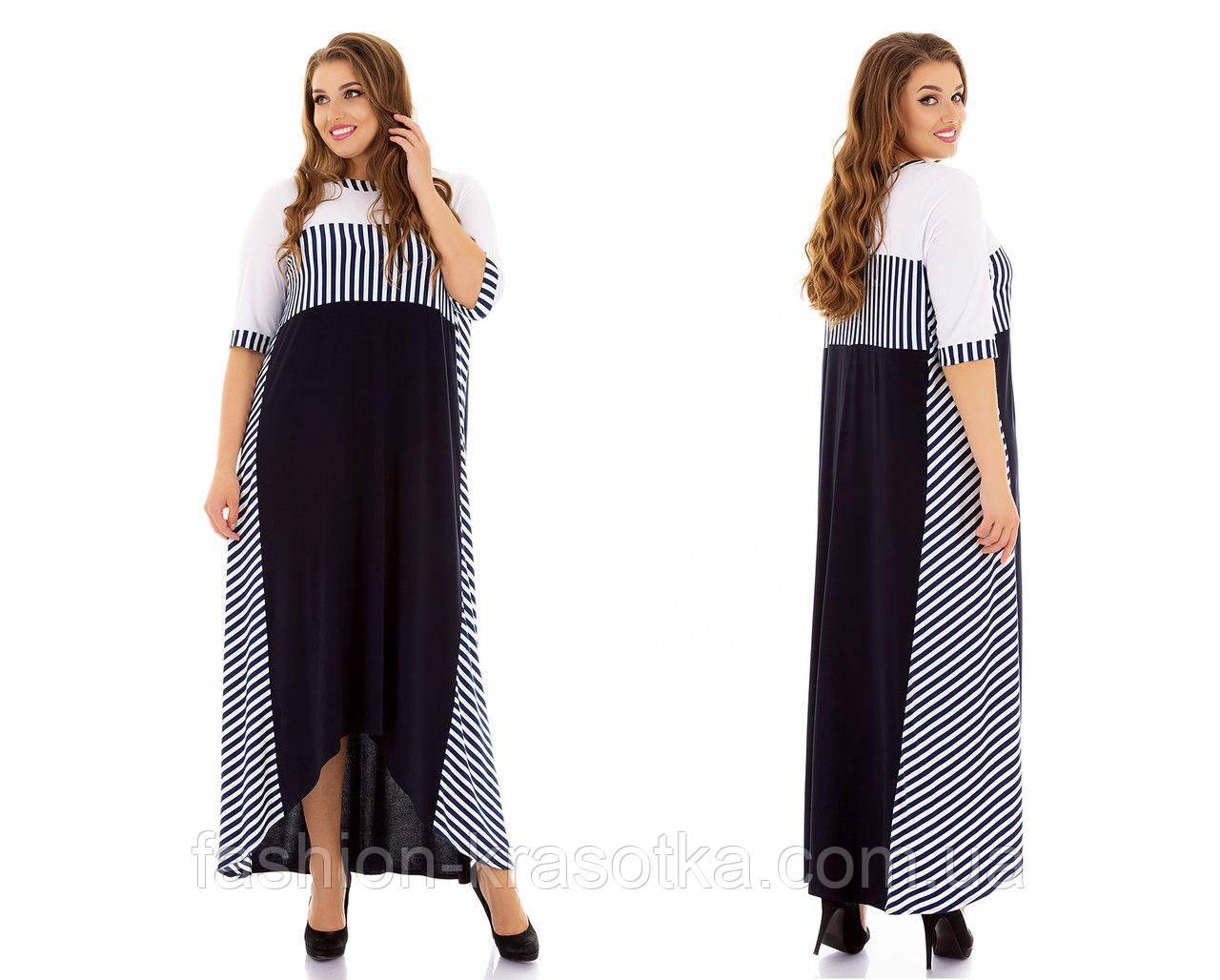 Платье турецкая вискоза и масло трикотаж