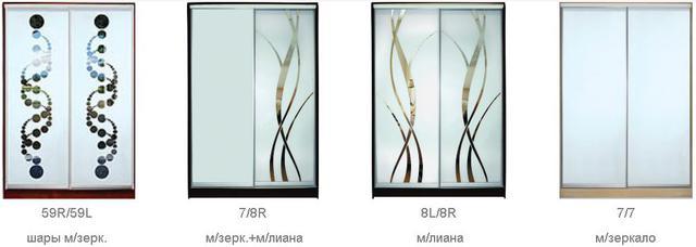 ШКАФЫ-КУПЕ с фасадами из МАТОВЫХ зеркал и зеркал с РИСУНКОМ пескоструй на 2 двери (двери №7-9, 44-63)