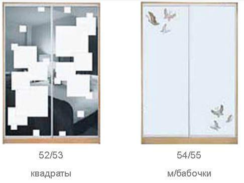ШКАФЫ-КУПЕ с фасадами из МАТОВЫХ зеркал и зеркал с РИСУНКОМ пескоструй на 2 двери (Фото 2)(двери №7-9, 44-63)