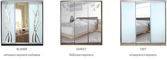 ШКАФЫ-КУПЕ с фасадами из МАТОВЫХ зеркал и зеркал с РИСУНКОМ пескоструй на 2 двери (трехдверный)