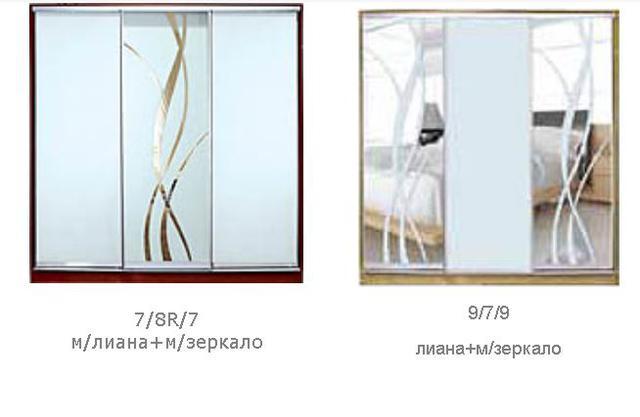 ШКАФЫ-КУПЕ с фасадами из МАТОВЫХ зеркал и зеркал с РИСУНКОМ пескоструй на 3 двери (фото 2)
