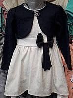 Праздничное детское платье от производителя, фото 1