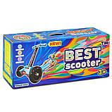 Самокат Best Scooter MAXI 466-113|А24635, фото 3