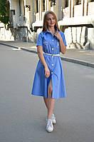Сукня Німфея