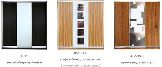 ШКАФЫ-КУПЕ с фасадами из ДСП, МАТОВЫХ зеркал и зеркал с РИСУНКОМ пескоструй на 1 двери (двери №1-3, 5, 40, 85, 44-63) фото 3