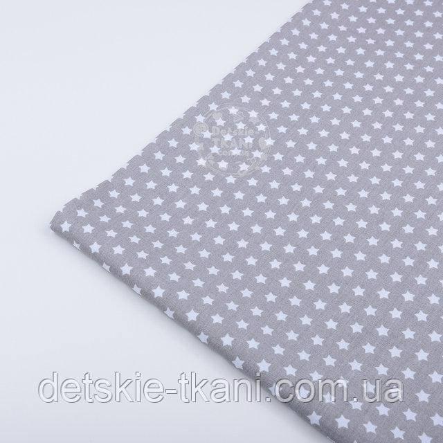 Лоскут ткани №1251 с белыми густыми звёздочками 8 мм на сером фоне