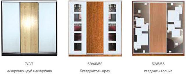 ШКАФЫ-КУПЕ с фасадами из ДСП, МАТОВЫХ зеркал и зеркал с РИСУНКОМ пескоструй на 2 двери (двери №1-3, 5, 40, 85, 44-63)