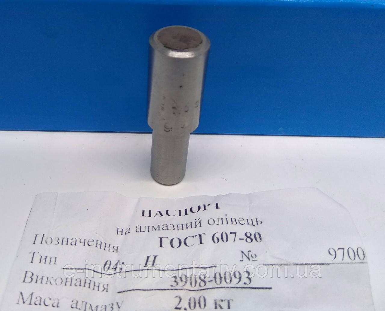Карандаш алмазный 3908-0093 тип 04 исп.С 2,0 карат. качество- 1