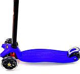 Самокат Best Scooter MAXI 466-113|А24635, фото 2