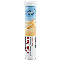 "Denkmit Шипучие витамины DAS gesunde PLUS ""Calcium""(20шт) Германия"