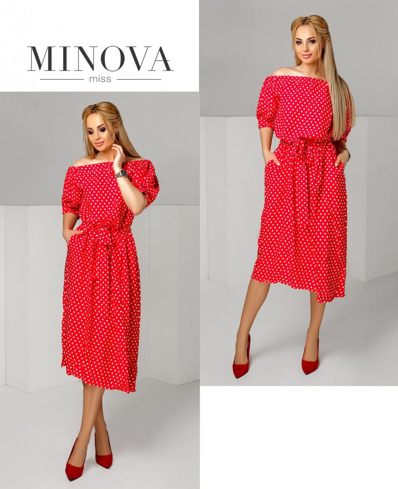 Платье №1190-красный