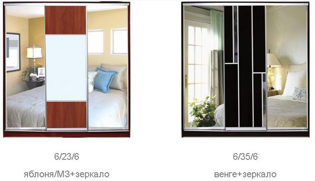 ШКАФЫ-КУПЕ с фасадами из ЗЕРКАЛ и КОМБИНИРОВАННЫМИ фасадами (ДСП+зеркало+матовое зеркало) на 1 двери (двери №6, 11-39, 41-43) трехдверные