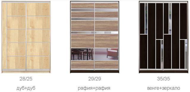 ШКАФЫ-КУПЕ с фасадами из ЗЕРКАЛ и КОМБИНИРОВАННЫМИ фасадами (ДСП+зеркало+матовое зеркало) на 2 двери (двери №6, 11-39, 41-43) фото 2