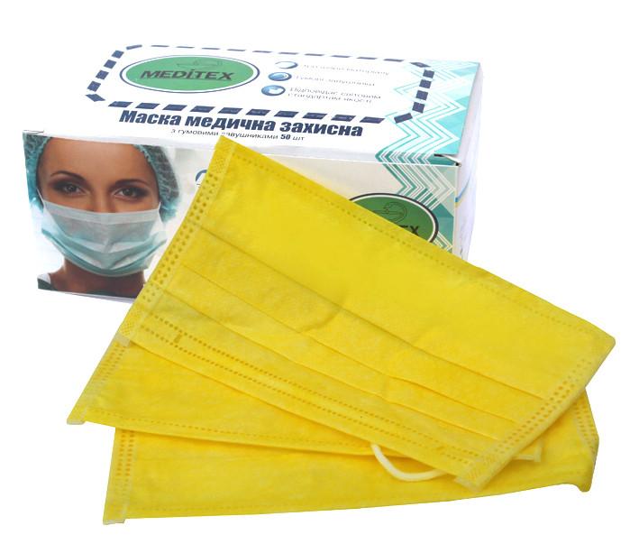 Желтые маски