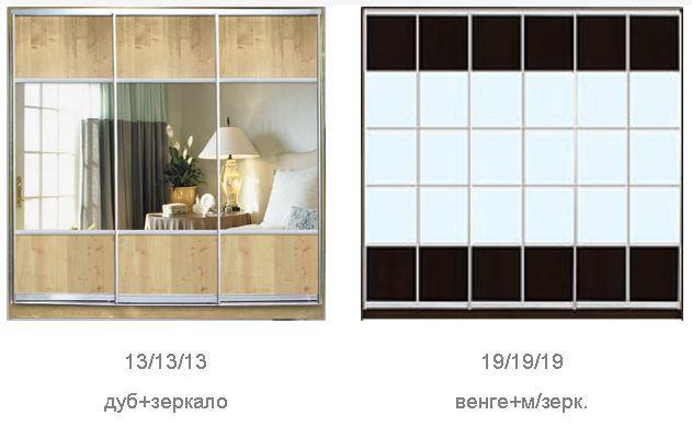 ШКАФЫ-КУПЕ с фасадами из ЗЕРКАЛ и КОМБИНИРОВАННЫМИ фасадами (ДСП+зеркало+матовое зеркало) на 3 двери (Фото 2)