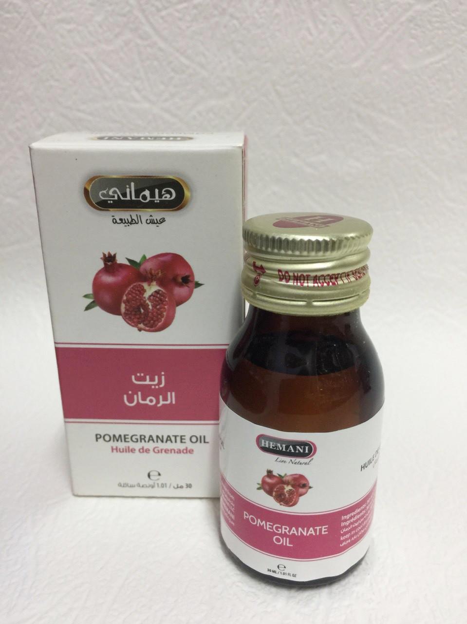 Масло граната холодного отжима  Pomegranate Oil cold pressing Hemani 30 мл
