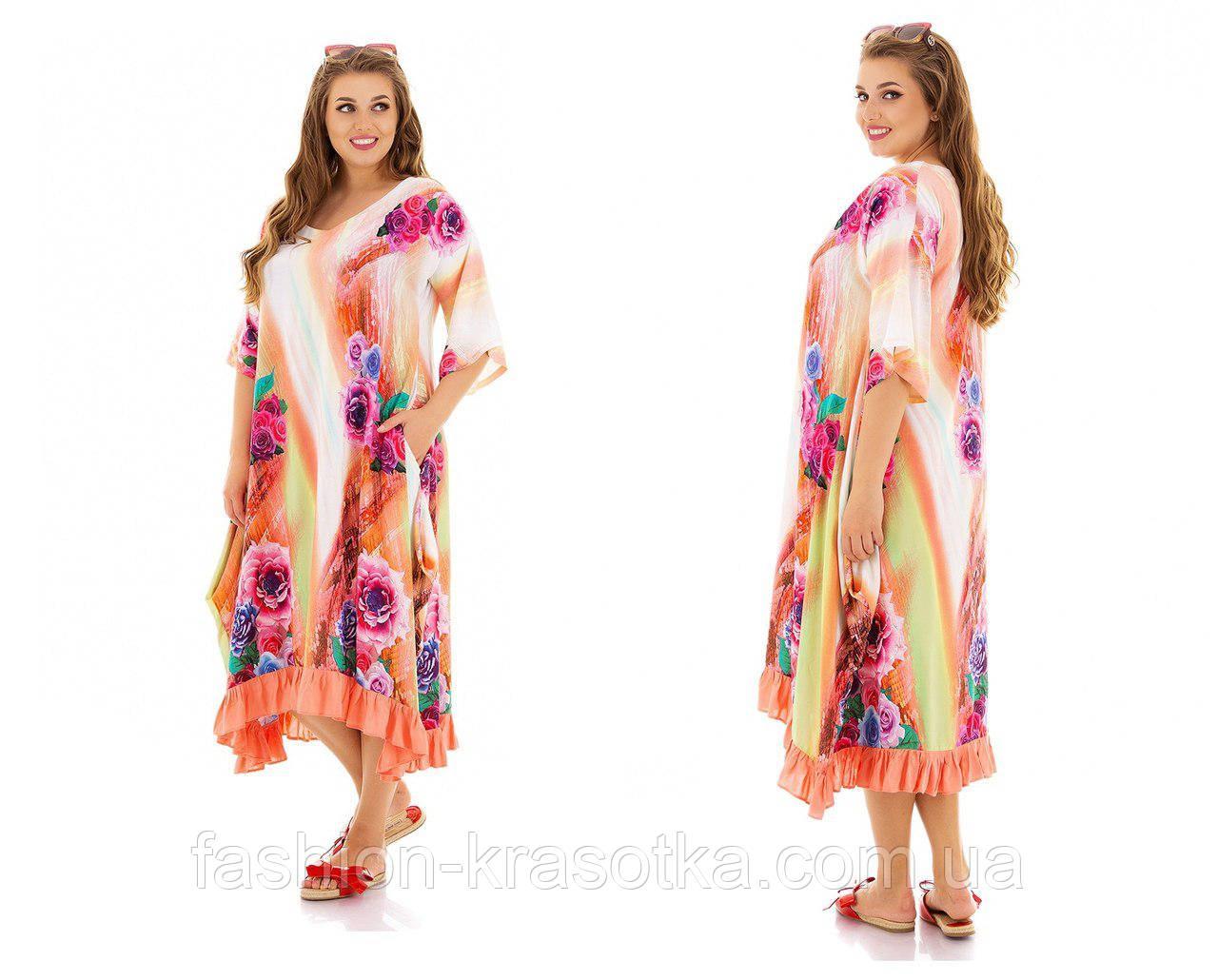 Легкое летнее штапельное платье батальных размеров