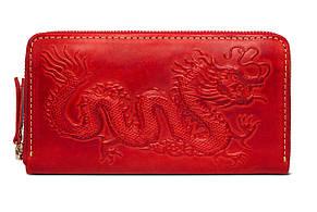 """Кошелек-клатч женский кожаный вместительный на молнии """"Discovery Dragon"""". Цвет красный"""