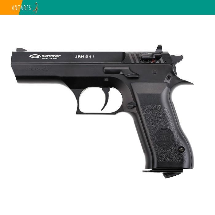 Пневматический пистолет Gletcher SS 2202 Sig Sauer SP2022 Зиг Зауэр пластик газобаллонный CO2 130 м/с, фото 1