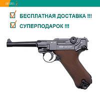 Пневматический пистолет Gletcher P-08 Blowback Luger Parabellum Люгер Парабеллум блоубэк 100 м/с