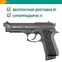 Пневматический пистолет Gletcher BRT 92FS Auto Blowback Beretta M92 FS автоматический огонь блоубэк 100 м/с