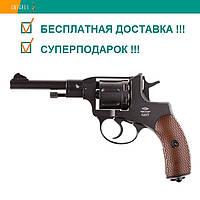 Пневматический револьвер Gletcher NGT Nagant Наган газобаллонный CO2 100 м/с