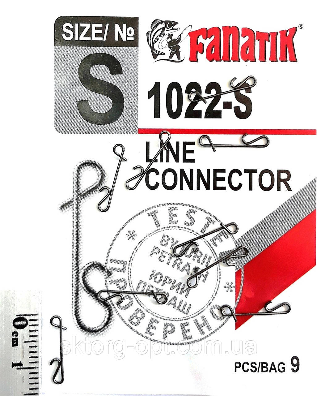 Застежка безузловая FANATIK 1022-Sг