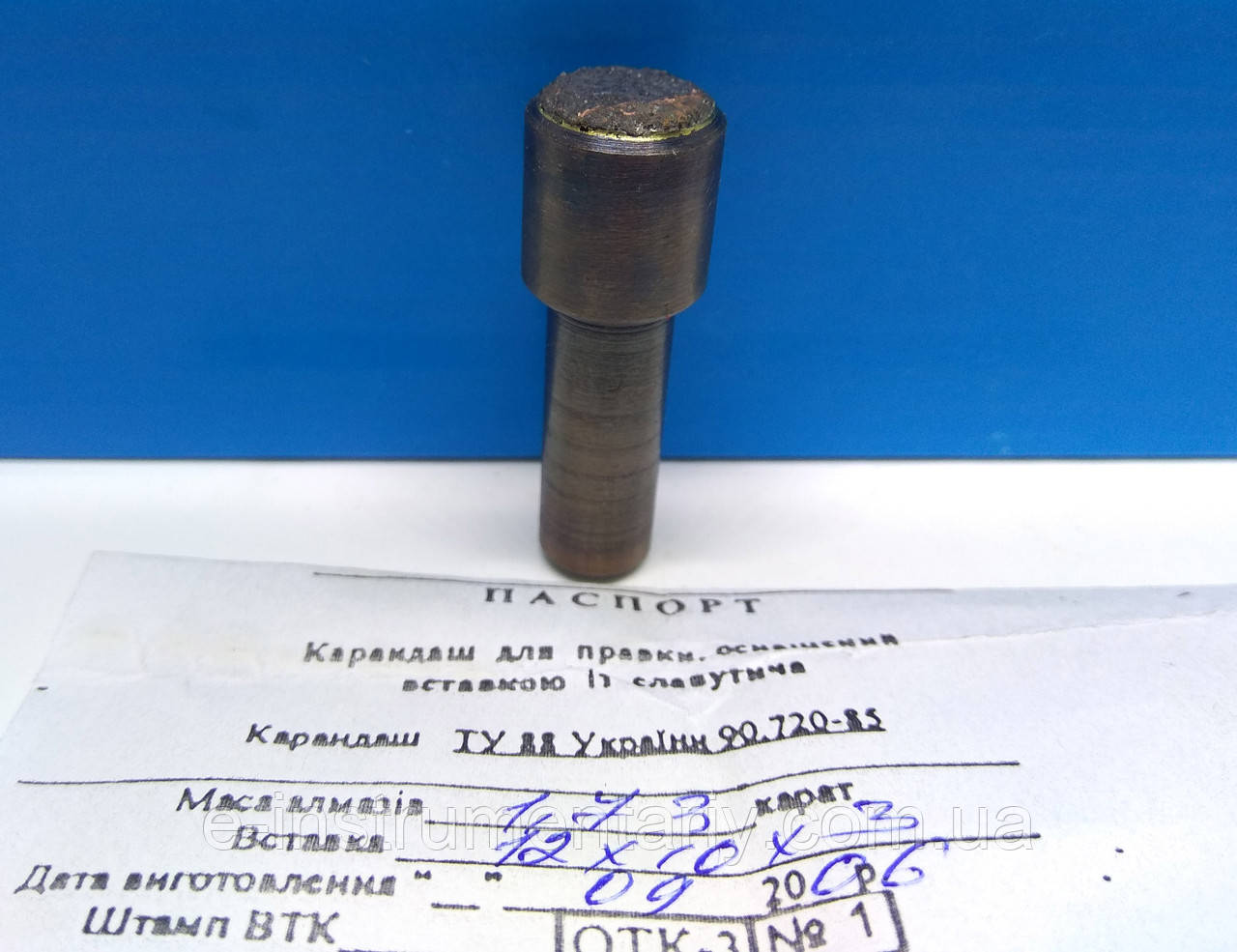 Карандаш алмазный Славутич тип 04 исп.С 1,73 карат.