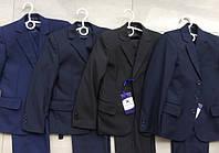 Получены школьные костюмы,брюки и рубашки на мальчиков
