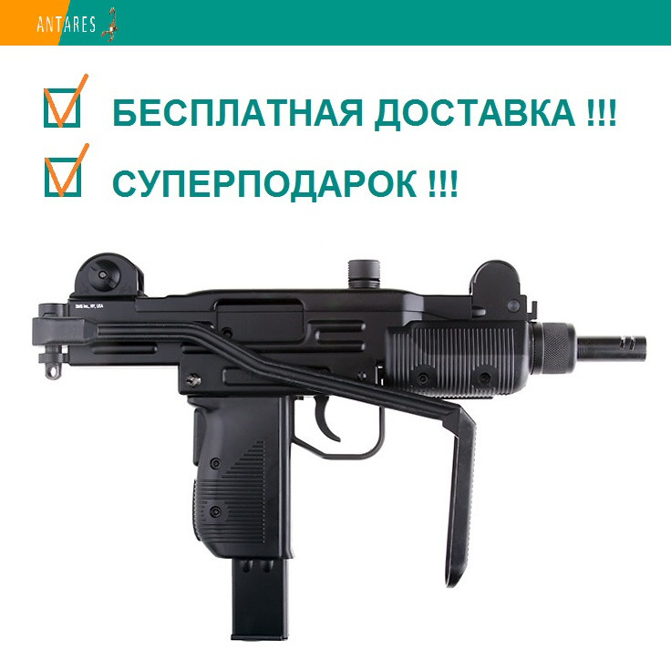 Пневматический пистолет Gletcher UZM Mini Uzi Blowback Мини Узи автоматический огонь блоубэк 100 м/с