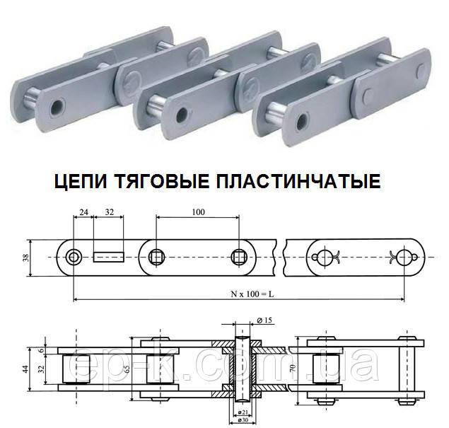 Цепи М 224-1-200-1 тяговые пластинчатые