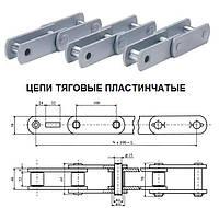 Цепи МС 224-1-400-3 тяговые пластинчатые, фото 1