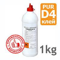 Клей полиуретановый D4 Chemolan B45 1 кг.