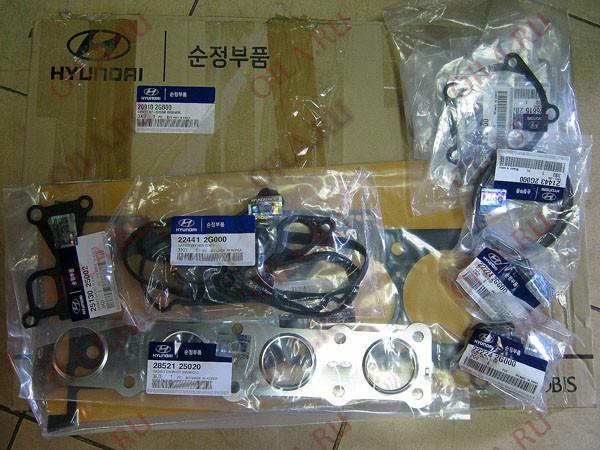 Прокладки двигателя комплект металл KAP-MT 20910-2GB00