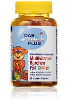 """Denkmit жевательные витамины для детей мишки """"Multivitamin-Barchen"""" (60 шт) Германия"""