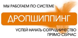 """Изменение условий сотрудничества с компанией """"Алинка"""""""