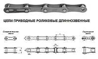 Цепи приводные ПРД 63,5 - 8900 (ISO 220А) ГОСТ 13568-97