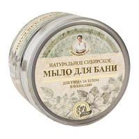 """Сибирское мыло для волос и тела """"Черное"""" Рецепты Агафьи, 500мл"""