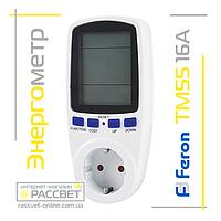 Портативный счетчик электроэнергии Энергометр TM55 (измеритель мощности, Ваттметр) Feron