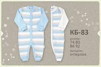 Человечек для новорожденного КБ - 83 Бемби, фото 1