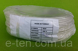 Провід мідний термостійкий SIAF-GL - перетин 0.50 мм /L=100м (в ізоляції + з скловолоконної опліткою) Туреччина