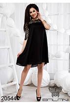 Платье верх гипюр низ шифон, фото 3