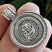 Серебряная мужская ладанка Николай Чудотворец - Святой Николай кулон иконка серебро, фото 8