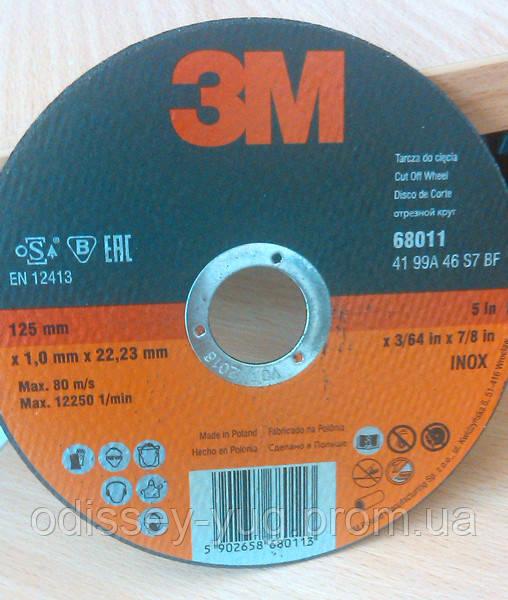 Отрезной круг 3M  inox для нержавеющей стали 125 х 1 х 22 мм. 68011